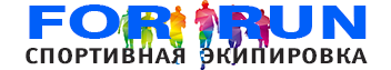 Интернет-магазин спортивной экипировки For Run